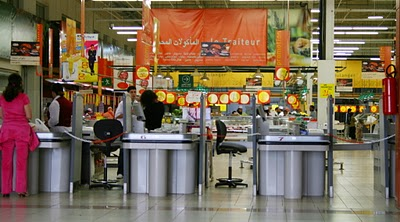 Inside a Moroccan Supermarket